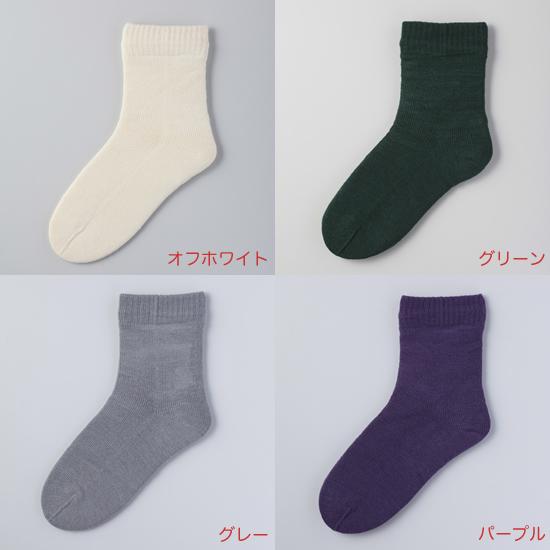 【レディース】ロングヒット商品!ラブヒール フリーサイズ(22.0〜24.0)/グレー
