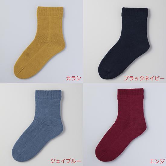 【レディース】ロングヒット商品!ラブヒール フリーサイズ(22.0〜24.0)/オフホワイト