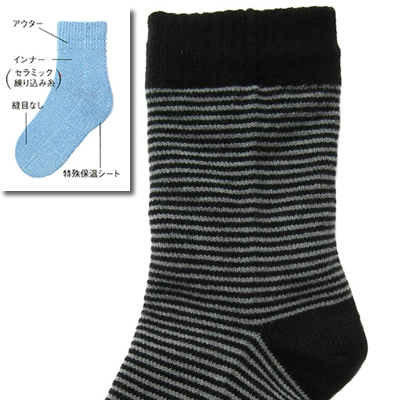 【レディース】飽きのこないボーダー柄!ラブヒール フリーサイズ(22.0〜24.0)/黒×グレー