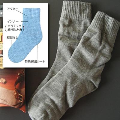 【メンズ】ラブヒールの紳士版!ヒールケア フリーサイズ(24.0〜26.0)/グレー