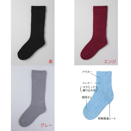 【レディース】ラブヒールのひざ下丈版!ラブヒール ハイソックス  フリーサイズ(22.0〜24.0)/グレー