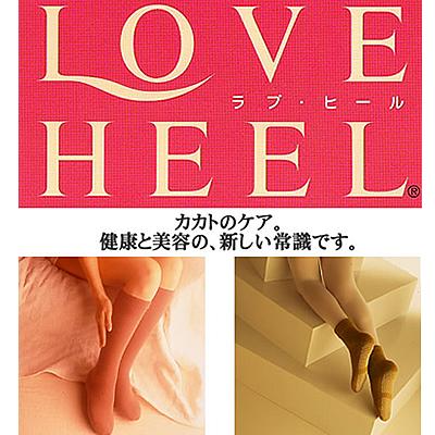 【レディース】ラブヒールの薄手バーション!ラブヒール薄型 フリーサイズ(22.0〜24.0)/エンジ