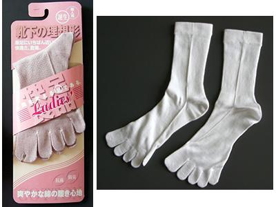 【レディース/5本指靴下】人間を考える足である フリーサイズ(22〜24cm)遠赤タイプ/オフホワイト