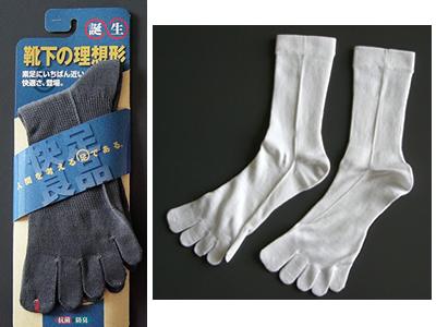 【メンズ/5本指靴下】人間を考える足である フリーサイズ(24〜27cm)綿タイプ/クロ