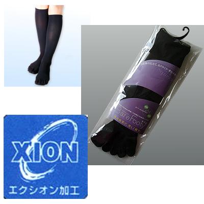 ★ 10%OFF ★【レディース/5本指靴下】Barefooty+Ag ベアフッティ フリーサイズ(23〜25cm)/ブラック