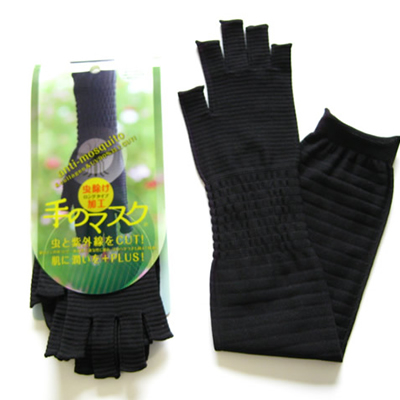 【手袋】虫と紫外線をCUT! 手のマスク