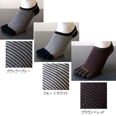 【レディース/5本指靴下】SNICK−スニック− ボーダー柄 23〜25cm/ブルー×ホワイト