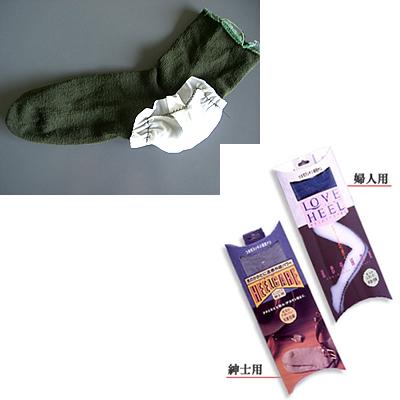 【レディース】表地には綿、裏地にはシルクを使用!シルコット フリーサイズ(22.0〜24.0)/カラー:杢グレー