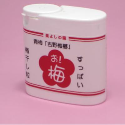 お!梅(梅干粒) 50g詰替用袋入