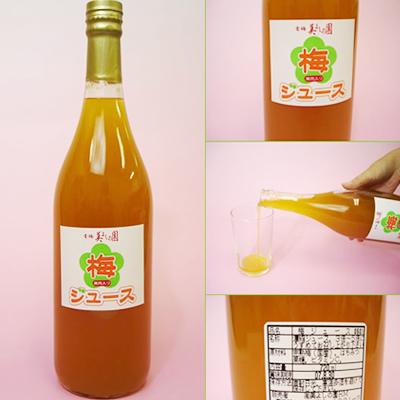 【青梅 美よしの園オリジナル】果肉入り梅ジュース(濃縮タイプ) 720ml