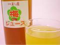 ★ 10%OFF ★【青梅 美よしの園オリジナル】果肉入り梅ジュース(濃縮タイプ) 720ml