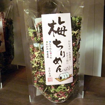 【青梅 美よしの園オリジナル】 梅ちりめん 60g
