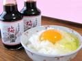 ★ 10%OFF ★【青梅 美よしの園オリジナル】  梅醤油(梅しょうゆ) 150ml