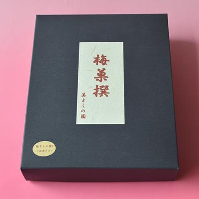 【青梅 美よしの園オリジナル】 うめぼしゼリー  12ヶ入