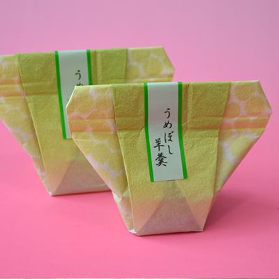 【青梅 美よしの園オリジナル】 うめぼし羊羹  8ヶ入