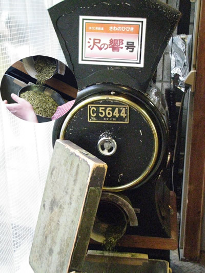 常滑焼 断熱いり器(ほうろく/ほうじ器)/お家で簡単にほうじ茶作り!