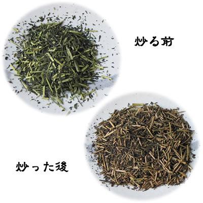 茎茶 かりがね 竹印 100g /【ほうじ用茶葉】お家で簡単にほうじ茶作り!