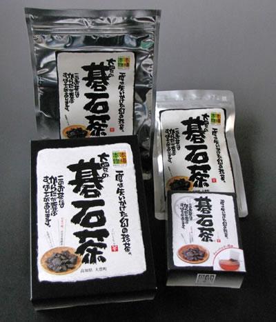大豊の碁石茶(植物性乳酸菌のお茶:完全発酵茶)  ティーバッグ6袋