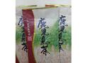 【限定販売】鹿児島茶 100g 平成29年度産