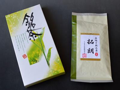 【平成29年度産】茶師十段之茶「拓朗」 <贈答用箱入り>