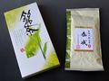 【平成30年度産】茶師十段之茶「泰成」 <贈答用箱入り>