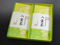 「東京都優良茶品評会入賞茶A×2」詰め合わせ <贈答用箱入り>