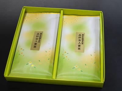 「東京都優良茶品評会入賞茶C×2」詰め合わせ <贈答用箱入り>