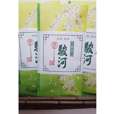 【2017茶師十段の新茶】静岡2号(深蒸しタイプ) 100g