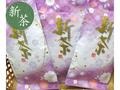 【2017茶師十段の新茶】鹿児島3号(中蒸しタイプ) 100g