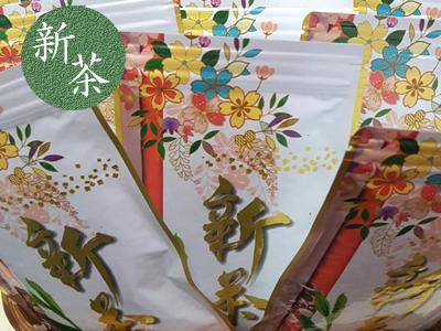 【2017茶師十段の新茶】合組1号(深蒸しタイプ) 100g