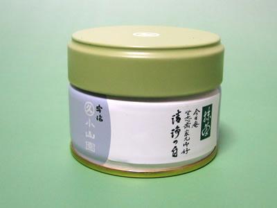 【抹茶・薄茶】清浄の白(せいじょうのしろ) 20g/缶詰