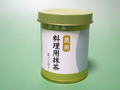 【料理用抹茶】 徳用 40g