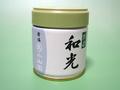 【抹茶・薄茶】和光(わこう) 40g/缶詰