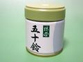 【抹茶・薄茶】五十鈴(いすず) 40g/缶詰