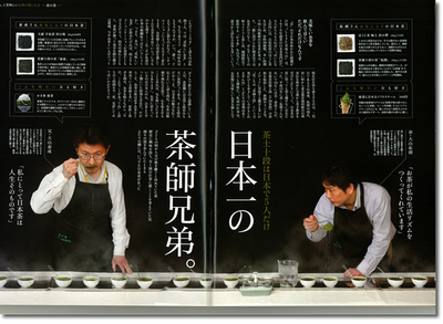 【平成29年度産】茶師十段之茶「拓朗」×2袋詰合せ <贈答用箱入り>