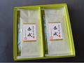 【平成30年度産】茶師十段之茶「泰成」×2袋詰合せ <贈答用箱入り>