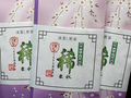 【2018茶師十段の新茶】静岡1号〜稀(深蒸しタイプ) 100g