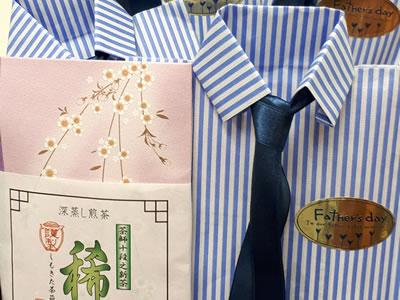 父の日パッケージ【2018茶師十段の新茶】静岡1号〜稀(深蒸しタイプ) 100g