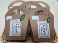 気仙茶 - 米崎晩茶 (よねざきばんちゃ) 3グラム×3袋
