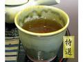 【ほうじ茶】特選 沢の響 100g