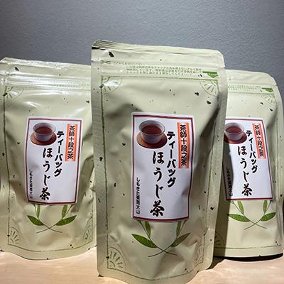 茶師十段之茶 オリジナルティーバッグ ほうじ茶 2g×20パック