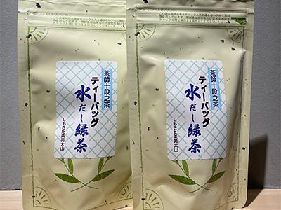 茶師十段之茶 オリジナルティーバッグ 水出し緑茶