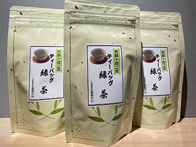 茶師十段之茶 オリジナルティーバッグ 緑茶 2g×20パック
