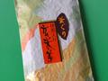【玄米茶】釜ぐり 抹茶入り玄米茶 100g