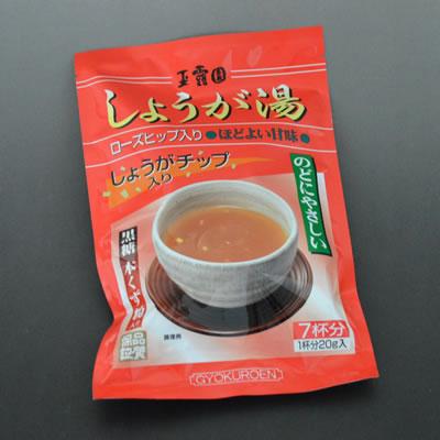 しょうが湯 ローズヒップ・しょうがチップ入り 20g×7袋