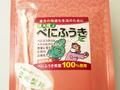 【徳用】べにふうき(100%)粉末緑茶 40g