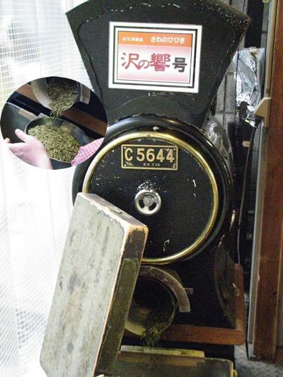【ほうじ茶】極上 沢の響 100g