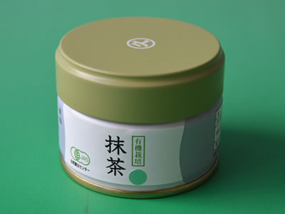 有機栽培 抹茶 銀印 20g