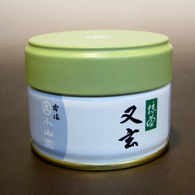 【抹茶・薄茶】又玄(ゆうげん) 20g/缶詰