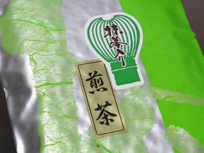 抹茶入り 煎茶 100g